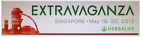 新加坡風雲盛會