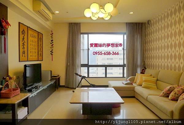 新東方-12F客廳1.JPG