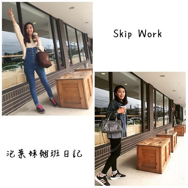 skip-work.jpg