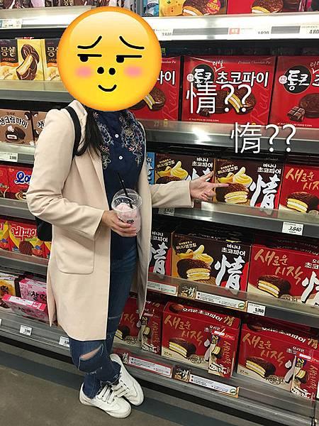 韓國_180527_0152.jpg