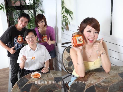 yikang_a12.jpg