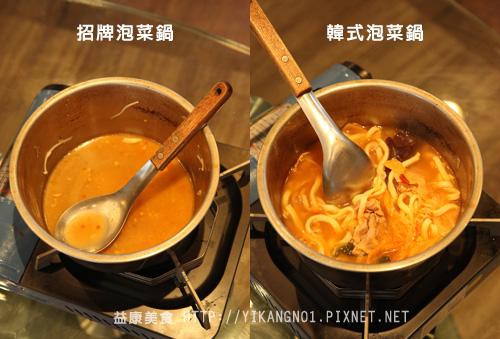 yikang_b10.jpg