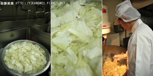 起死回生工法--益康美食館獨創泡菜