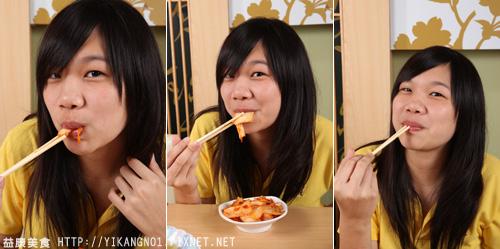 yikang_p13.jpg