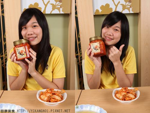 益康美食招牌泡菜真的超好吃的^^