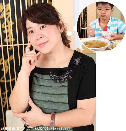 yikang_produce2_2.jpg