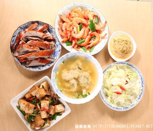 yikang_produce2_6.jpg