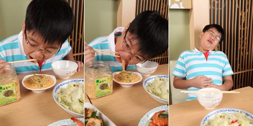 益康美食黃金海帶絲試吃結果-超好吃的讓小孩吃的好過癮