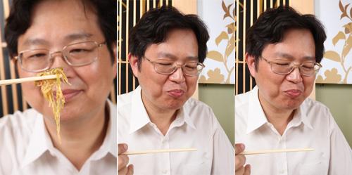 yikang_produce2_9.jpg