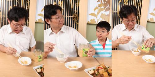 益康美食黃金海帶絲試吃結果-老爺也是吃個不停
