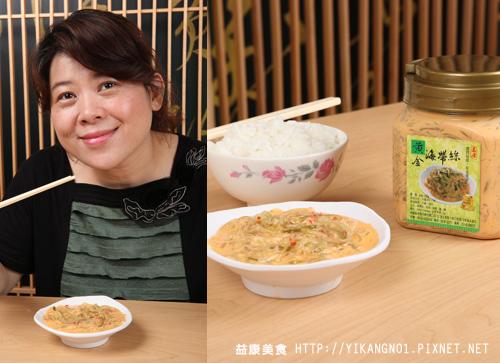 yikang_produce2_8.jpg