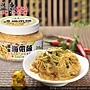 益康美食館-黃金海帶絲0(黃金海帶芽)