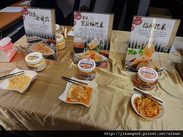 益康美食館試吃區1-傳統系列