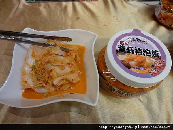 紫蘇梅泡菜-益康美食
