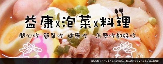 韓式涼麵2