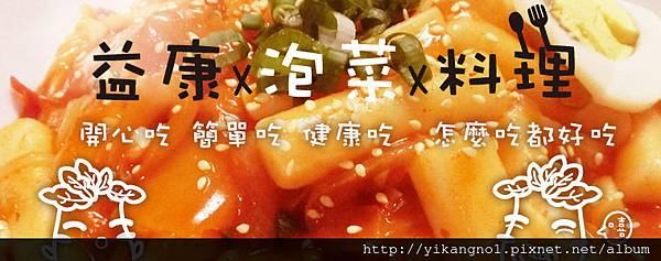 夏日輕食料理