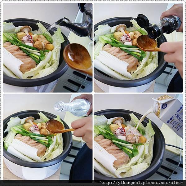 招牌泡菜鍋8