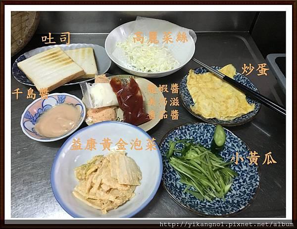 益康泡菜三明治