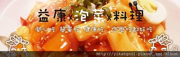 pixnet_banner01