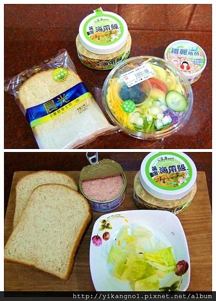 海帶三明治2