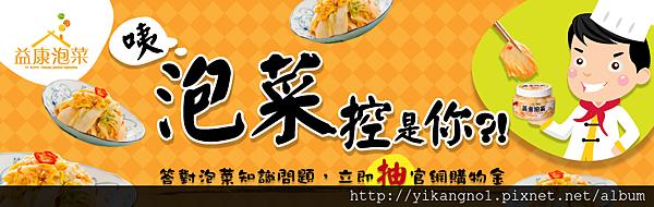 banner_pixnet_950x300.png