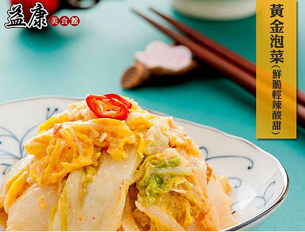 輕食低卡料理食譜3.jpg