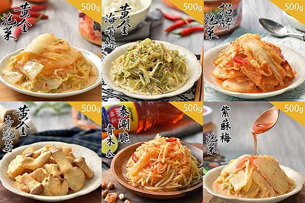 輕食低卡料理食譜5.jpg