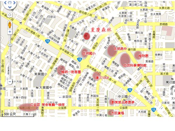重慶森林 地圖
