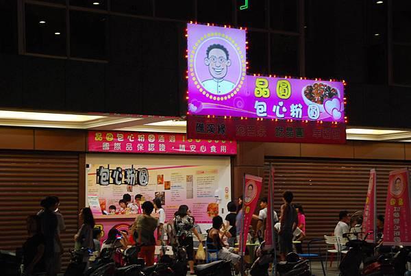 溫泉店 (2)