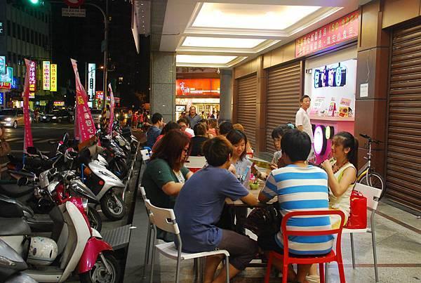 溫泉店 (4)