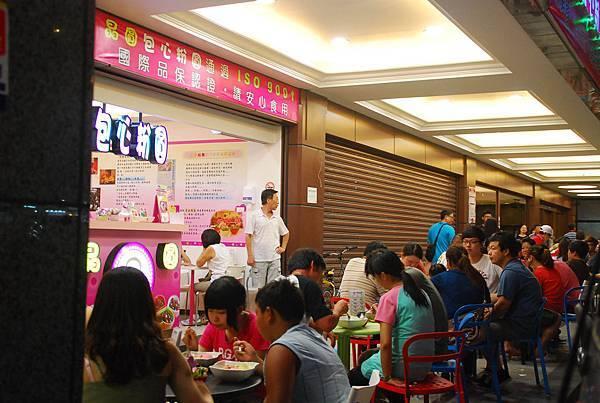 溫泉店 (5)