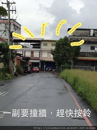 冬山鄉免費巴士-水井路口