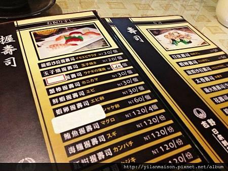 吉野日本料理11