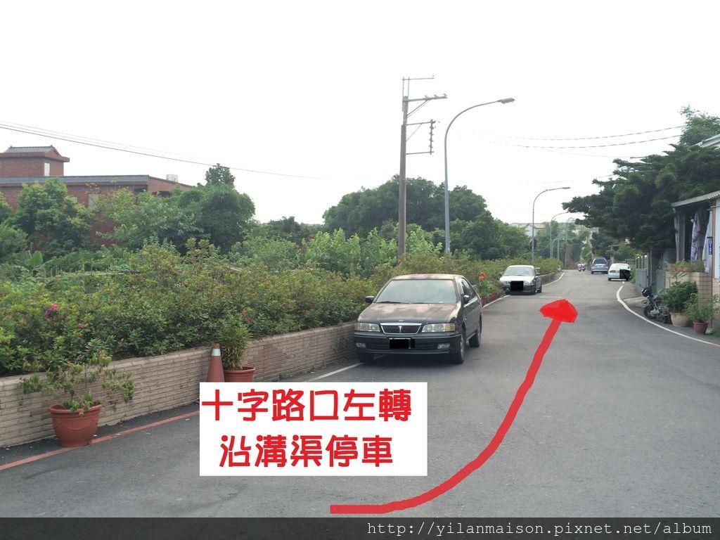 十字路口左轉