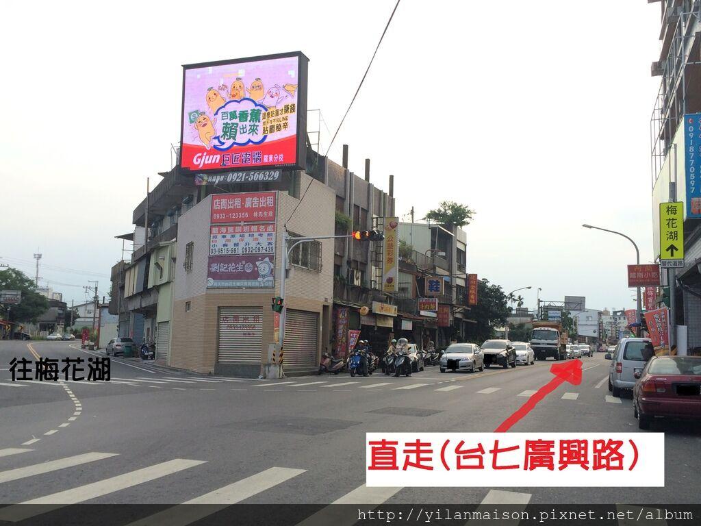 梅花路口2IMG_7700