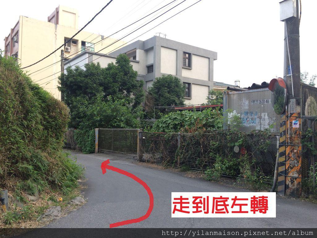 走到底左轉