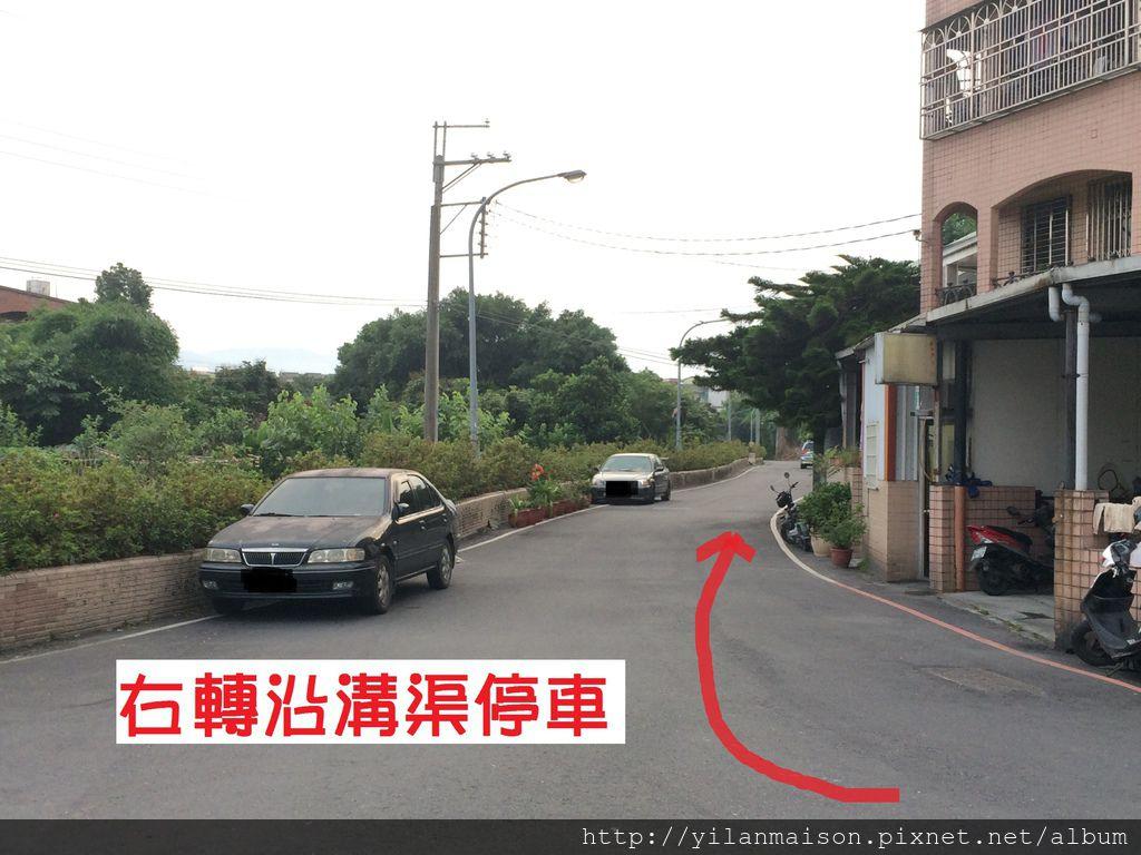 右轉溝渠停車