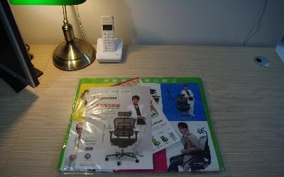 電腦椅-9.jpg