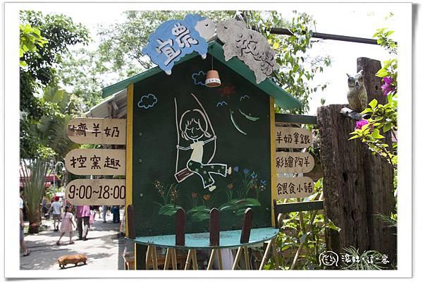 2014宜農牧場002.jpg