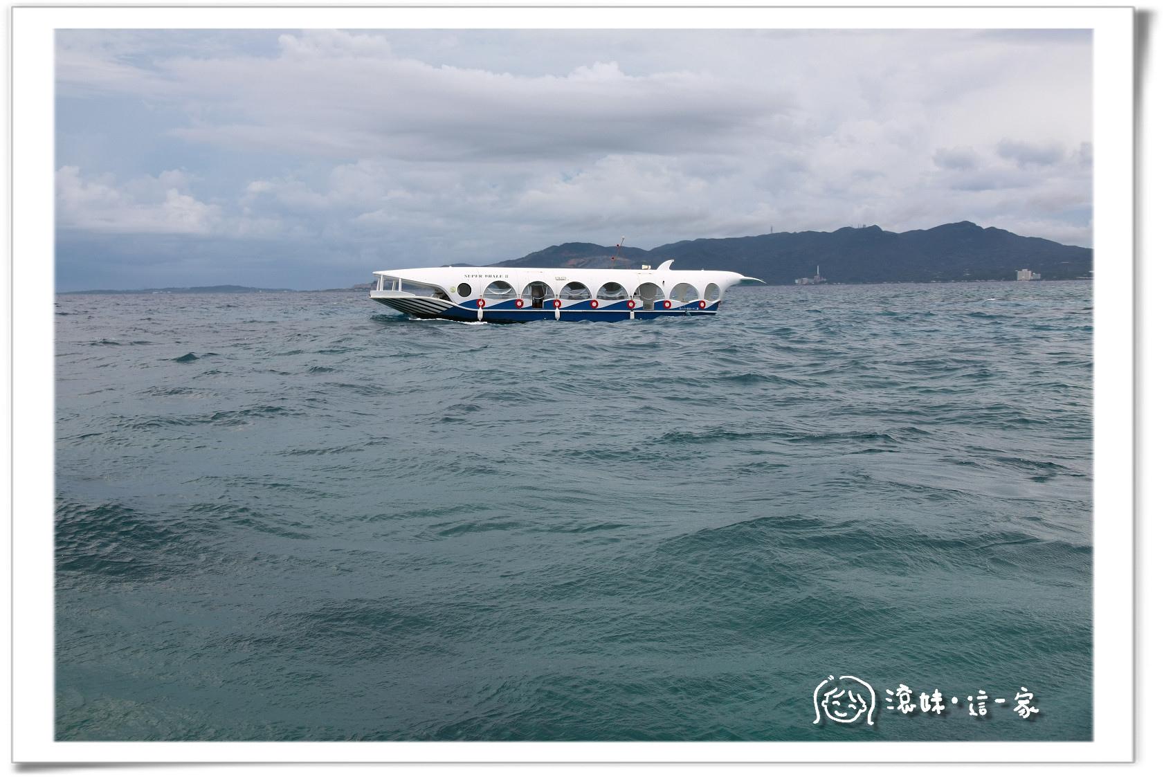 玻璃船006.jpg
