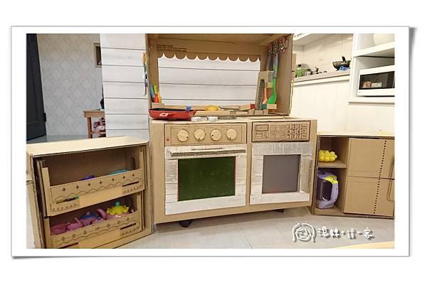 移動廚房049.jpg