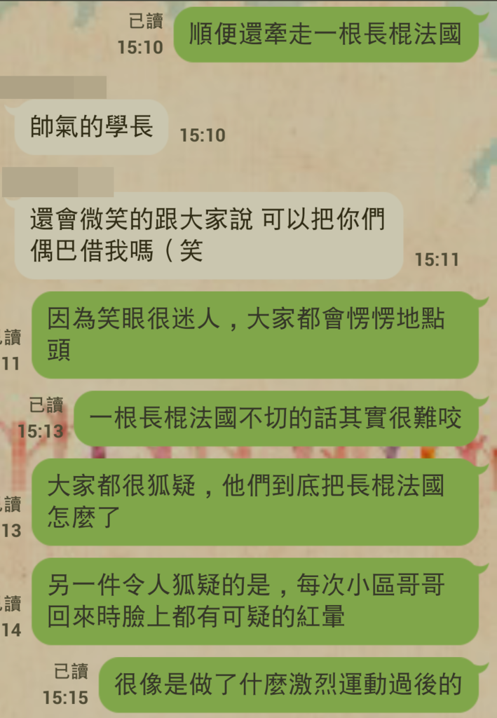 Screenshot_2014-03-08-23-30-12.png