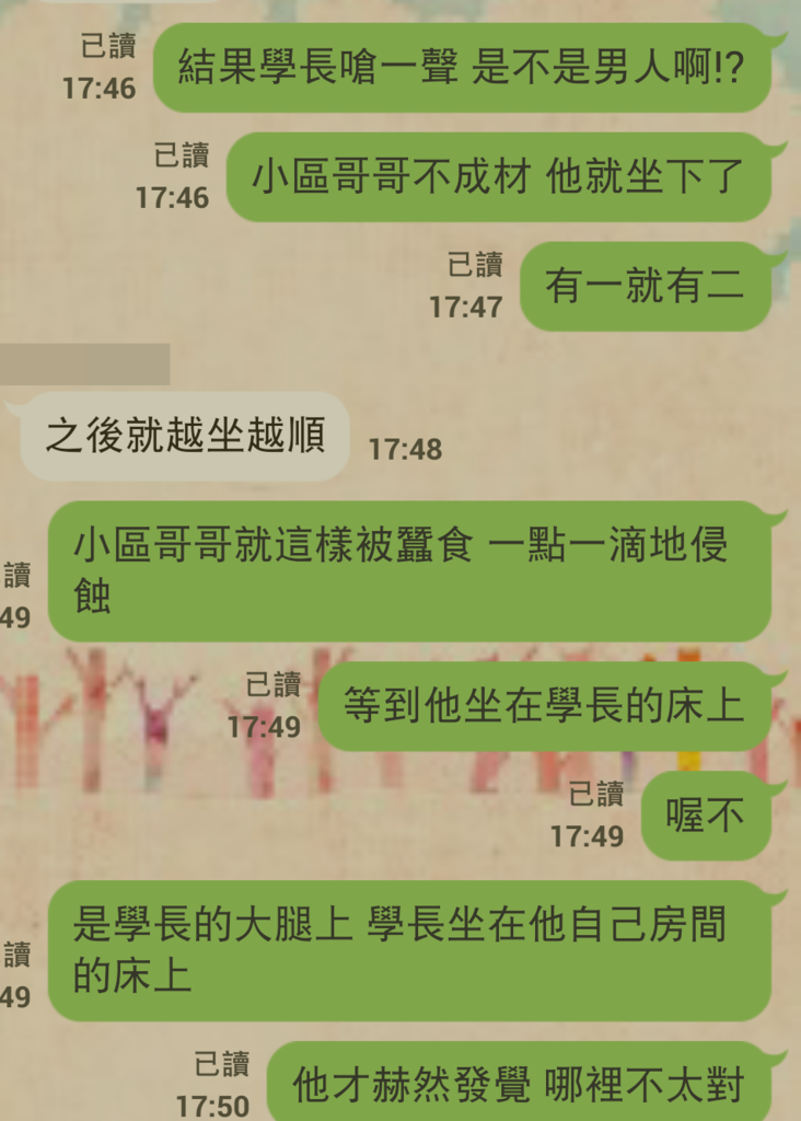 Screenshot_2014-03-08-23-31-14.png