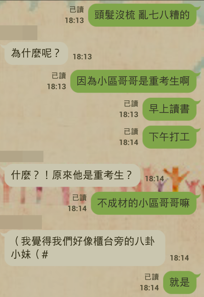 Screenshot_2014-03-08-23-31-35.png