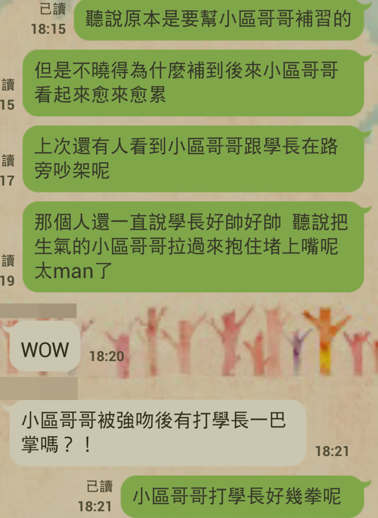 Screenshot_2014-03-08-23-31-59.png
