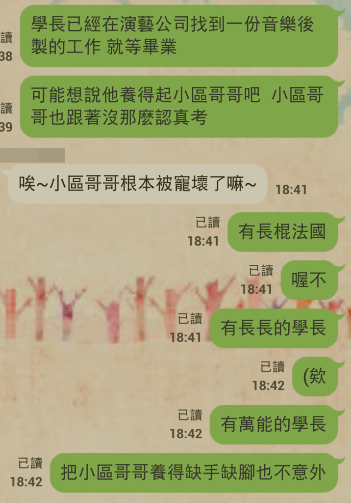 Screenshot_2014-03-08-23-32-19.png