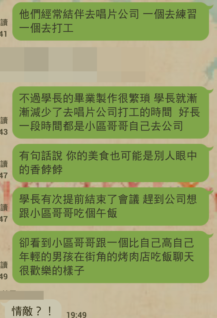 Screenshot_2014-03-08-23-33-05.png