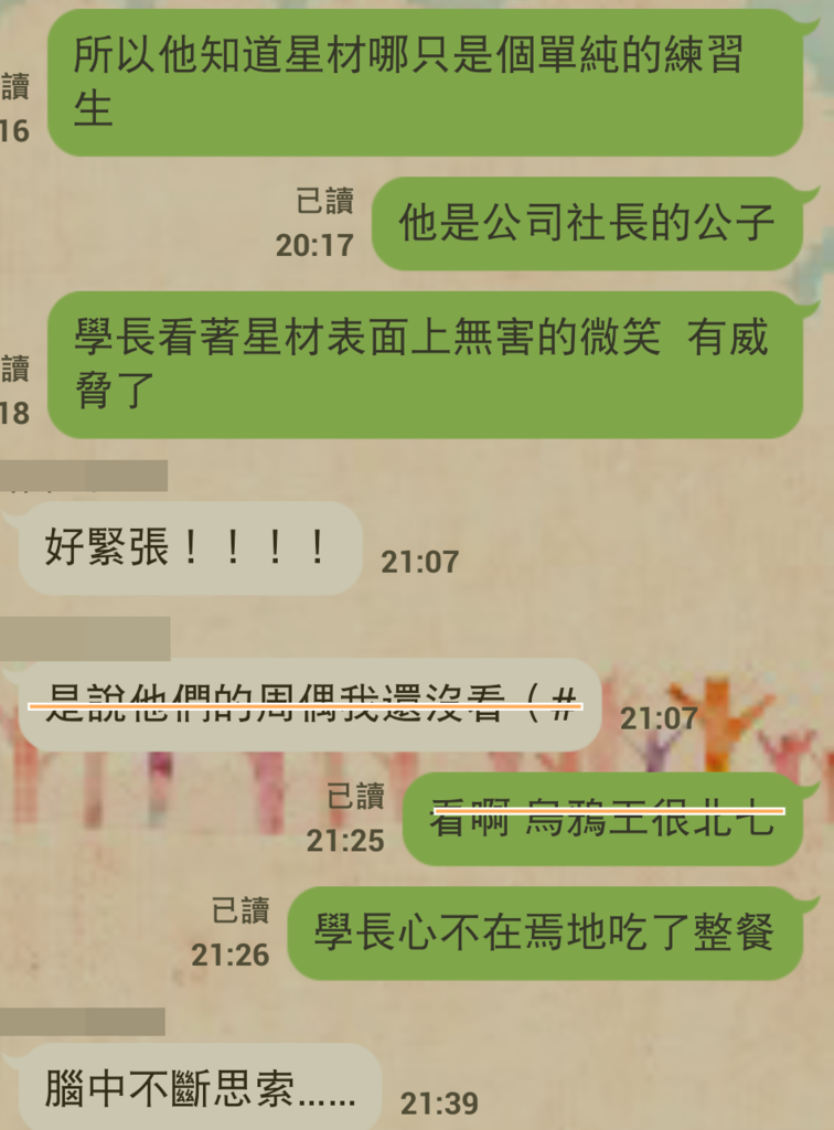 Screenshot_2014-03-08-23-33-29.png
