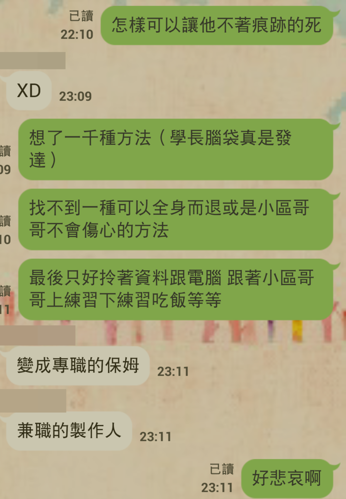 Screenshot_2014-03-08-23-33-46.png