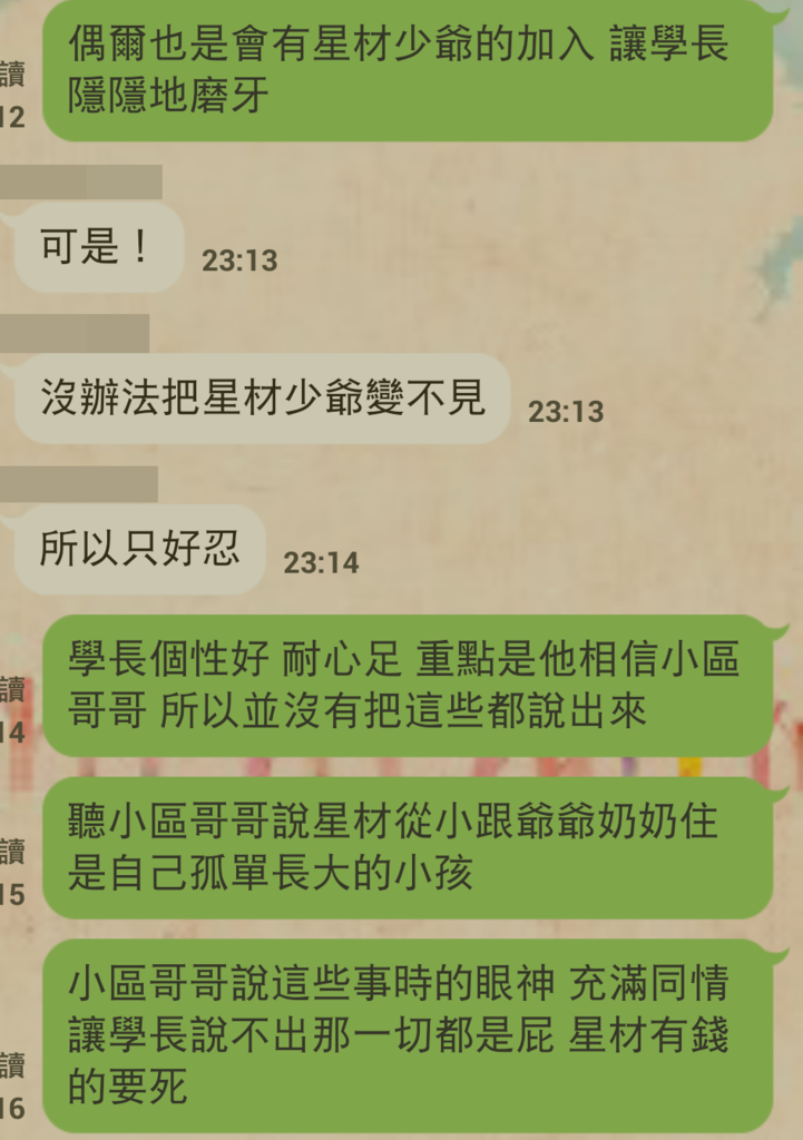 Screenshot_2014-03-08-23-33-55.png